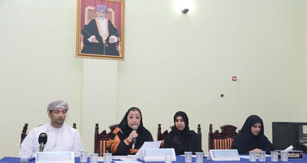 التنمية الاجتماعية تنظم حلقة بعنوان المرأة في التشريعات العمانية