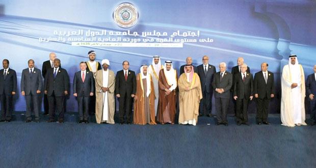 انطلاق القمة العربية لمناقشة التطورات الإقليمية والملفات السياسية والأمنية والاقتصادية