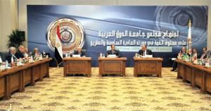 القمة العربية تطالب بتوثيق الصلات وتنمية الامكانيات في مختلف المجالات