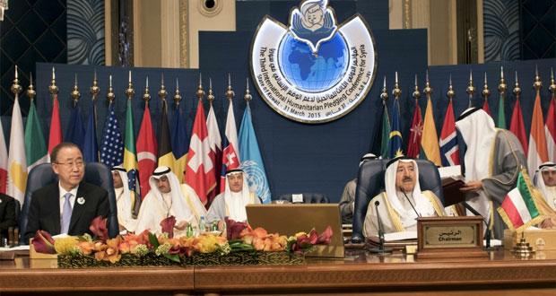 مؤتمر مانحو سوريا: الكويت تتعهد بـ 500 مليون و(الأوروبي) تتخطى تعهداته المليار