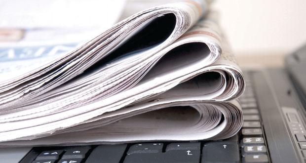 الإعلام قضية القضايا في عصر التنوع