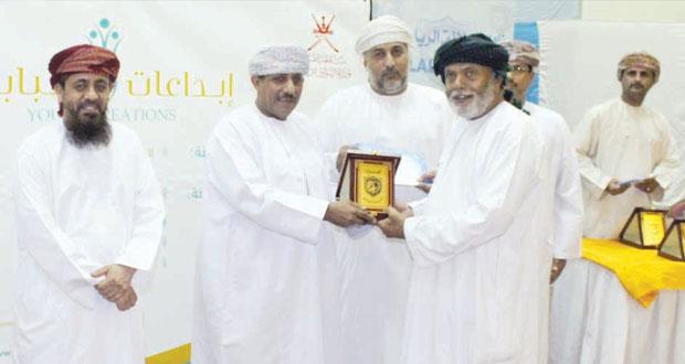 تكريم المجيدين في مسابقة الإبداع الشبابي بنادي صلالة