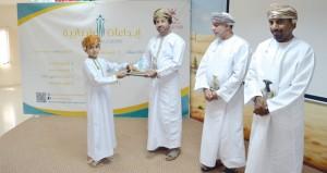 محافظتا الظاهرة والبريمي تحتفل بتكريم الفائزين في مسابقة إبداعات شبابية