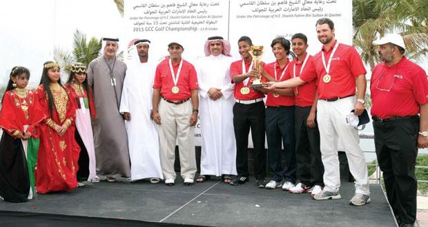 السلطنة تتوج بلقب البطولة الخليجية الثانية لناشئي الجولف تحت 15 سنة
