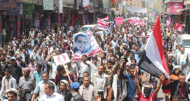 اليمن: معارضو الحوثيين يشكلون (التكتل الوطني للانقاذ)