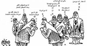 قمة عربية