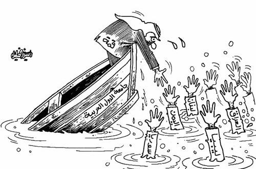 قمة…جامعة الدول العربية