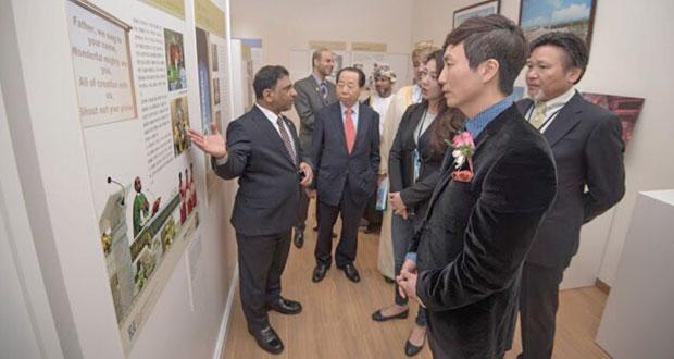 المتحف الكوري للثقافات المتعددة يحتضن معرض رسالة الإسلام من عمان