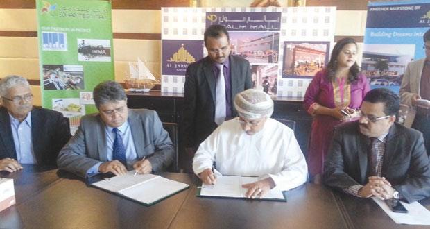 بتكلفة 22 مليون ريال عماني .. التوقيع على اتفاقية إنشاء مشروع بالم مول صحار
