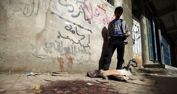 اليمن: العنف يتصاعد باغتيال قيادي حوثي وضابط متقاعد واختطاف 9 شباب