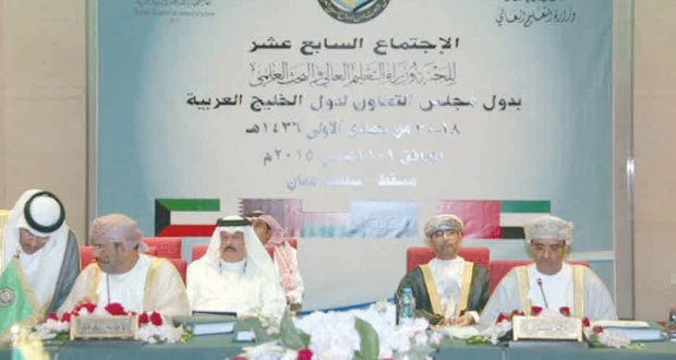 بدء الاجتماع التحضيري لاجتماع لجنة وزراء التعليم العالي والبحث العلمي بدول المجلس