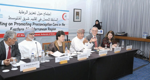السعيدي يفتتح اجتماع تعزيز الرعاية السابقة للحمل في إقليم شرق المتوسط