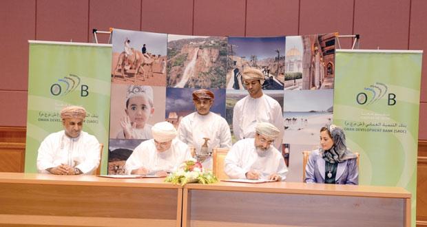 """التوقيع على مذكرات تفاهم بين """"السياحة"""" وعدد من البنوك المحلية"""