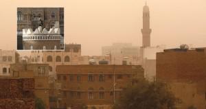 (عاصفة الحزم) تتعهد بعدم ترك اليمن للحوثيين أو القاعدة