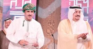 تكريم مركز قيم في المملكة العربية السعودية