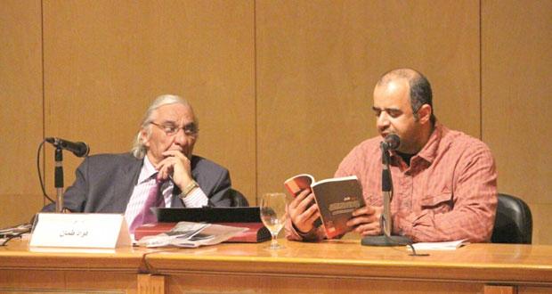 زهران القاسمي وأحمد الكلباني يشاركان في أمسية شعرية عربية بمكتبة الإسكندرية