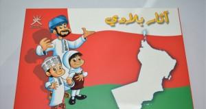 """""""التراث والثقافة"""" تصدر المجموعة القصصية للأطفال """"آثار بلادي"""""""