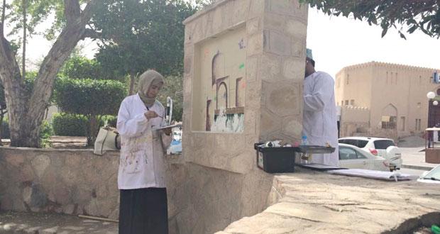"""الثلاثاء القادم .. جمعية الفنون التشكيلية تنظم """"ميدان الثقافة والفن"""" احتفاء بنزوى عاصمة الثقافة الإسلامية"""