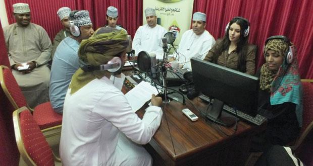 معهد الفنون للتدريب الإعلامي والمسرحي يحتفل بالمقدم الميمون لجلالة السلطان