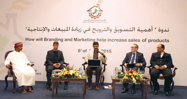 ندوة تستعرض أحدث الطرق والوسائل المستخدمة في التسويق لزيادة المبيعات والإنتاجية