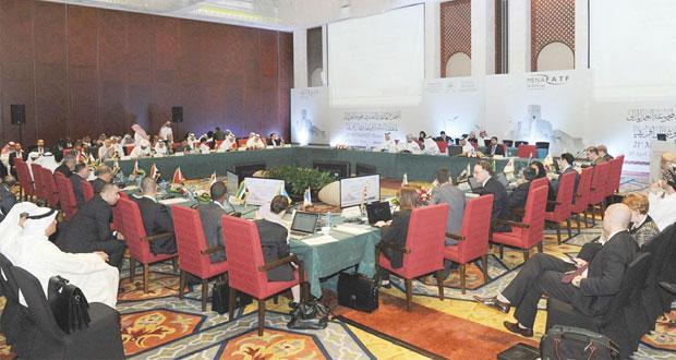 بدء الاجتماع الـ 21 لمجموعة العمل المالي لمنطقة الشرق الأوسط وشمال إفريقيا