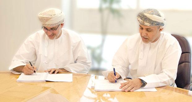 اللجنة التأسيسية لشركة عُمان اللوجستية توقع على اتفاقية تعيين مدير للمشروع بالمنطقة اللوجستية بجنوب الباطنة