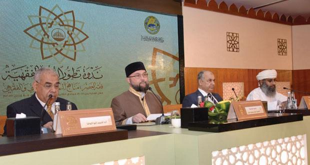 ندوة تطور العلوم الفقهية الـ(14) تواصل جلساتها عن العدالة في الإسلام وتطرح فقه العصر في المجال الدولي ومجال الأسرة