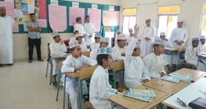 التربية والتعليم تنهي استعداداتها للدراسة الدولية (TIMSS2015)