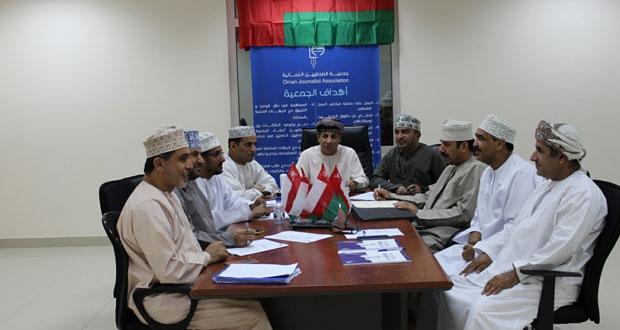 جمعية الصحفيين تعتمد إقامة مسابقة صحفية وتستضيف عبدالله العطية لإلقاء محاضرة