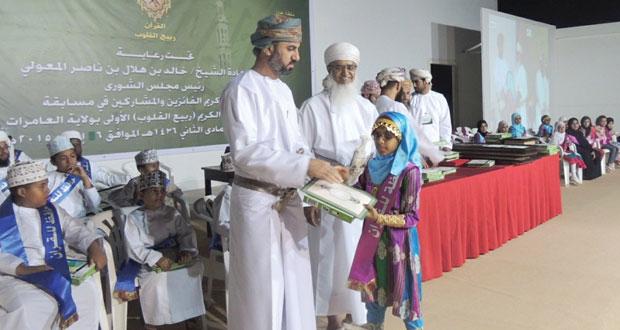 رئيس مجلس الشورى يرعى ختام مسابقة القرآن الكريم بالعامرات
