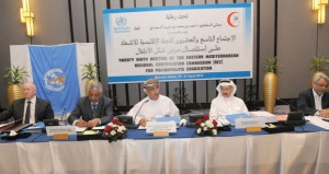 افتتاح أعمال الاجتماع التاسع والعشرين للجنة الإقليمية للإشهاد على استئصال مرض شلل الأطفال