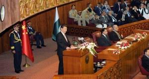 الرئيس الصيني أمام البرلمان الباكستاني يشيد بـ(الثقة المتبادلة) بين بكين واسلام اباد