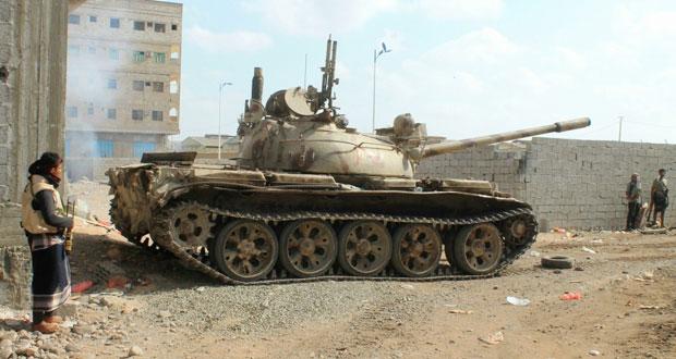اليمن: طيران التحالف يقصف مقرات للحوثيين في الحديدة والضالع