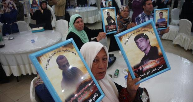 تحذير فلسطيني من انفجار الأوضاع في السجون بسبب تصعيد التنكيل