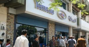 اليمن: عشرات القتلى في مواجهات بعدن وصنعاء ومأرب