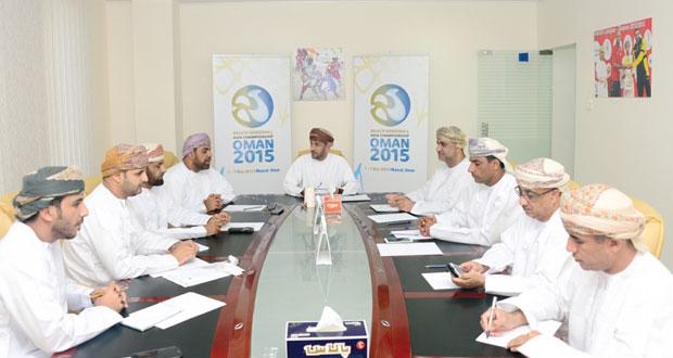 اللجنة الرئيسية للبطولة الآسيوية لليد الشاطئية تحدد ملامح الجانب التنظيمي للحدث الرياضي