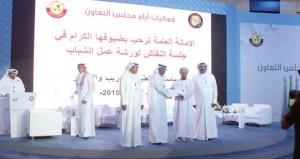 ختام حلقة العمل الخليجية بتوصيات ومطالب كبيرة باستضافة قطر