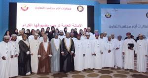 السلطنة تشارك في فعاليات برنامج وحلقة عمل الشباب الخليجية بالدوحة