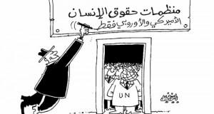 منظمات حقوق الإنسان