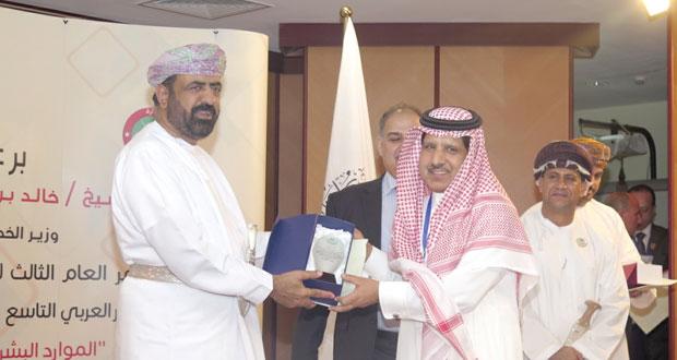 المؤتمر الثالث لاتحاد المدربين العرب يوصي بنشر التجارب الناجحة في مجال تطوير الموارد البشرية في العالم العربي