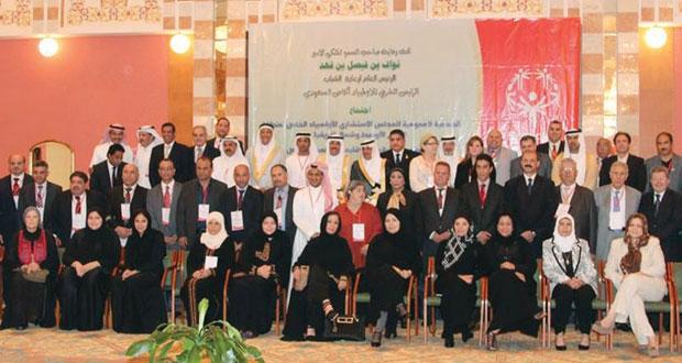مجلس الأولمبياد الخاص يطرح رؤيته للمؤتمر الاستراتيجي العالمي والنظام الجديد لتصفيات المونديال