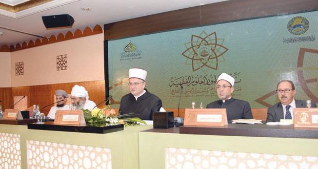 ندوة تطور العلوم الفقهية الـ (14) تناقش الاجتهاد الإنشائي عند العلماء وفقه العدالة في الإسلام