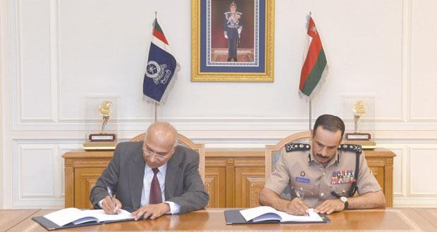 الشريقي يوقع على اتفاقية مشروع إنشاء مستشفى شرطة عمان السلطانية الجديد