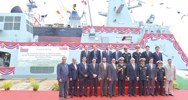 """البحرية السلطانية العمانية تحتفل باستلام """" السيب """"وتدشين """" شناص """" بجمهورية سنغافورة"""