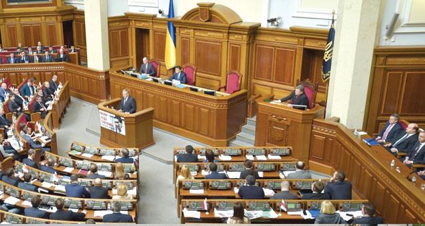 أزمة أوكرانيا : روسيا تقول إن أوروبا بدأت تعترف بعرقلة كييف تنفيذ اتفاقات مينسك