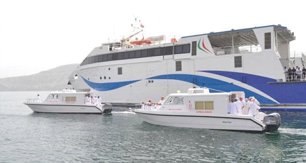 وزارة الصحة تدشن خدمة الإسعاف البحري في محافظة مسندم