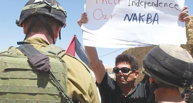 """الاحتلال يقمع مسيرات """" النكبة """" ويحاصر مدن الضفة"""