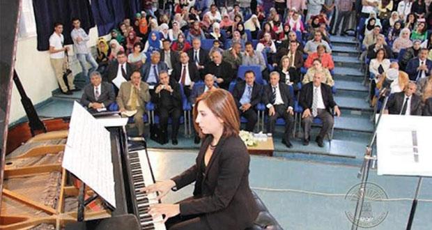 """مؤتمر بالأردن حول """"تحدّيات التعليم الموسيقي المدرسي"""""""