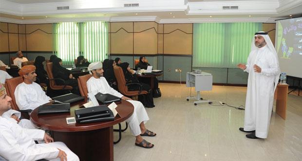 """""""البلديات الاقليمية """" تنفذ برنامجاً تدريبياً حول تنمية مهارات التفكير"""