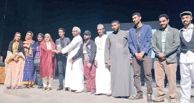 جامعة السلطان قابوس تحصد جائزتين في مهرجان فاس للمسرح الجامعي في نسخته العاشرة